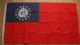 Myanmar Large Country Flag - 5' x 3'.